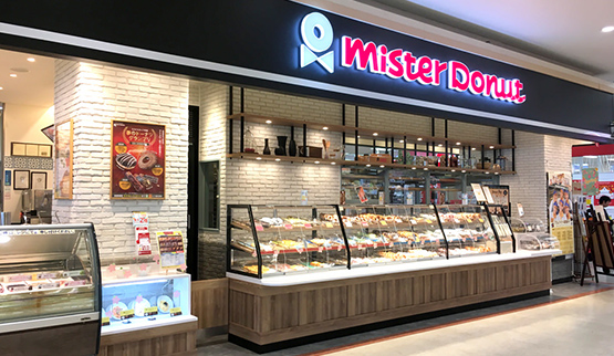 ミスター ドーナツ 店舗 ミスタードーナツのクーポンや割引情報【2021年版】